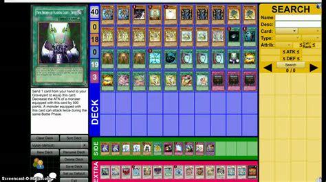 vylon deck profile 2016 vylon deck profile 2012