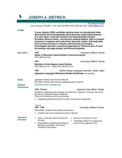 Individual Resume Format by Merchandiser Accounting Assistant Personal Resume 英文简历 个人简历范文