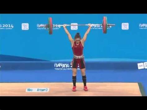 Svarcēlāja Rebeka Koha II Jaunatnes Olimpiskajās spēlēs izcīna bronzu - YouTube