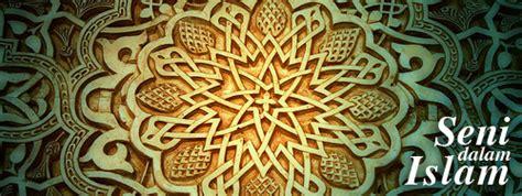 Guru kami, syaikh sa'ad bin turkiy al khotslan mendapat pertanyaan: Seni Dalam Perspektif Islam