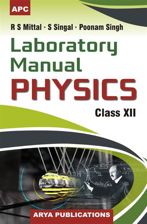 laboratory manual physics class xii  poonam singh rs