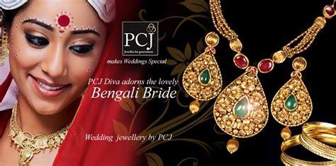 24 Best Images About Wedding Jewellery By @pcjeweller On Pinterest Mens Jewelry Box Organizer Jewellery Set Etsy Christian Wedding Rings Amazon Target Bernard Locations John Reviews Gift
