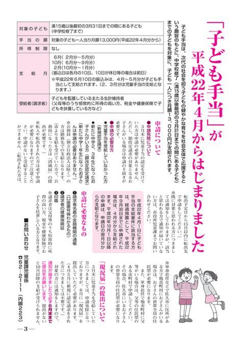 岩間 恵 ラジオ
