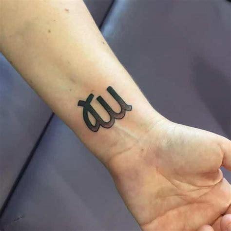 virgo tattoos  men ideas  inspiration  guys