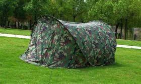 Wurfzelt 4 Personen Günstig : milit r sekundenzelt wurfzelt 2 personen quicktent zelt camping openair j ger in visp von privat ~ Bigdaddyawards.com Haus und Dekorationen