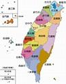 12月台湾自助旅行 ~ 十天