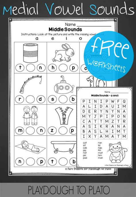 middle sounds worksheets playdough  plato