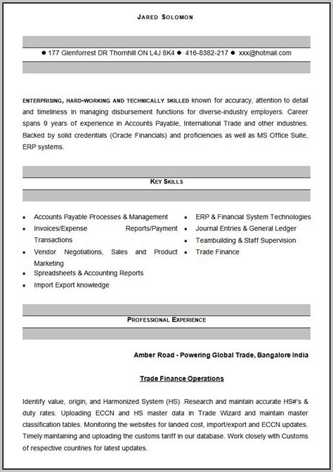 resume format for experienced desktop support engineer