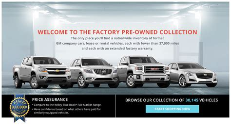 New Car Websites by Gm Factory Pre Owned Collection Website Takes Used Car
