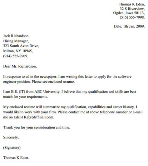 Stanford Mba Resume by Cover Letter For Admission To Business School