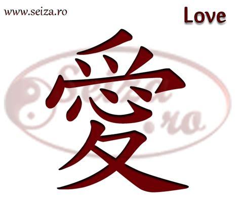 kanji tattoo ai love tattoo kanji