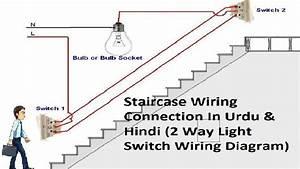 3 Gang 2 Way Switch Wiring Diagram