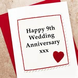 9th wedding anniversary gift handmade 9th wedding anniversary card by arnott cards gifts notonthehighstreet