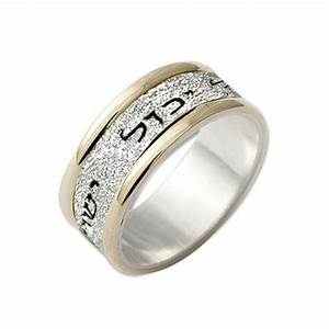 sparkle 14k white yellow gold hebrew wedding ring With hebrew wedding rings