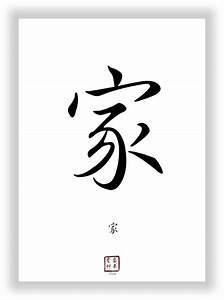 Japanisches Zeichen Für Glück : familie chinesisches japanisches schriftzeichen zeichen symbol ~ Orissabook.com Haus und Dekorationen