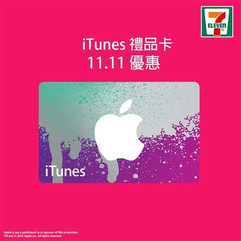 Check spelling or type a new query. 7-Eleven - iTunes Gift Card November 11 Offer - ShoppyHK ...