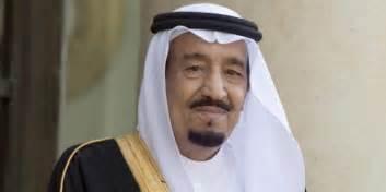 Saudi princes arrested
