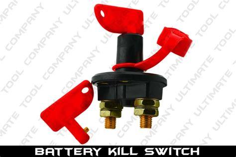 battery kill switch master key terminal  motorcycle