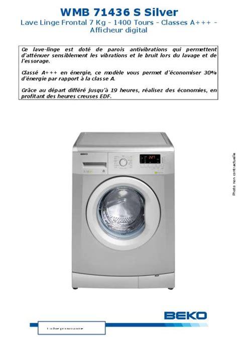 mode d emploi lave linge beko mode d emploi lave linge beko wmb 71436 trouver une solution 224 un probl 232 me beko wmb 71436 notice