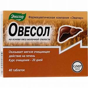 Стабилен лекарство для печени