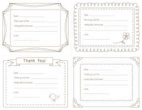 Printable Blank Thank You Notes
