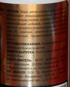 Солевые повязки от болей в суставах