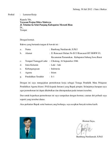 Contoh Resume Lamaran Kerja by Contoh Surat Lamaran