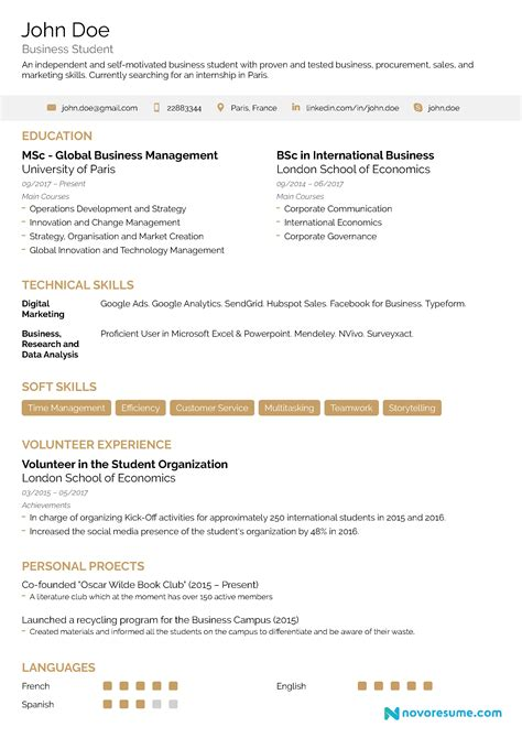 Student Resume No Experience by No Experience Resume 2019 Ultimate Guide Infographic