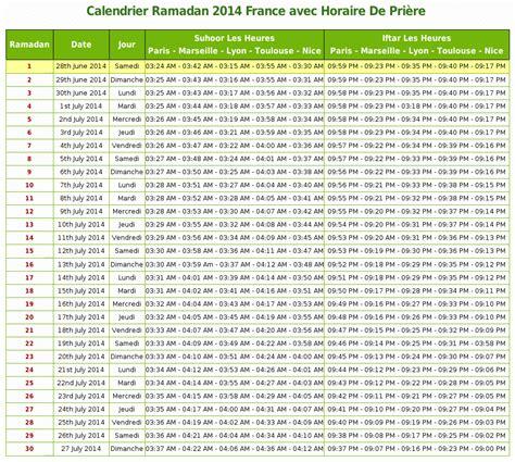 horaire de priere chelles ramadan eid 2014