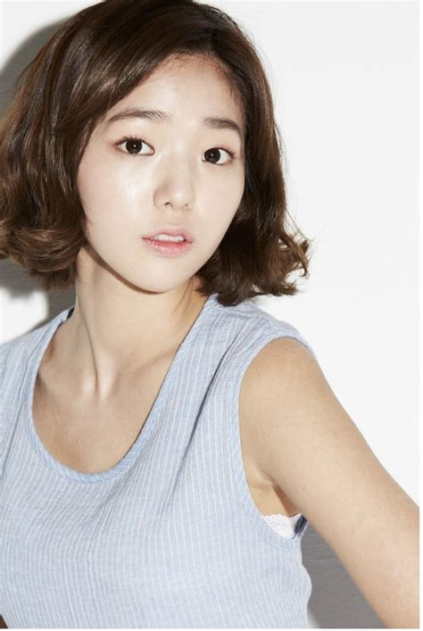 Thief who stole the people. Picture of Chae Soo-bin