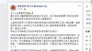 維景灣畔多次有非住戶隨處便溺 屋苑服務處稱已加強巡查消毒 - 香港經濟日報 - TOPick - 新聞 - 社會 - D200827