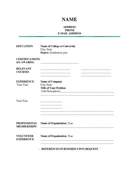 Blank Resume Template | e-commercewordpress