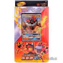 Poku00e9mon Card Sun U0026 Moon Roaring Heat Starter Theme Deck