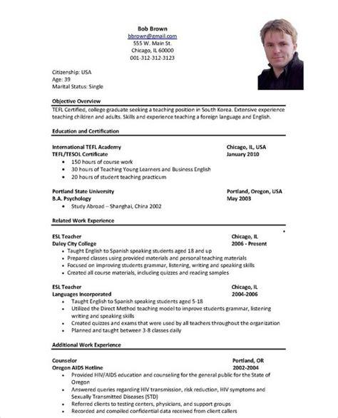 english resume sample