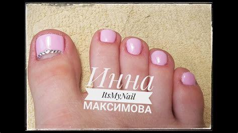 Тренды педикюра 20202021 фотоновинки 92 идеи дизайна ногтей на ногах