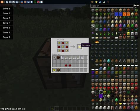 minecraft glowstone l crafting craftable glowstone for minecraft