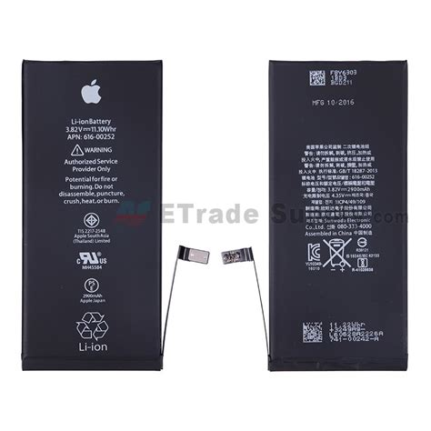 apple iphone   battery etrade supply