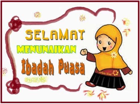 gambar ucapan selamat puasa ramadhan    part  rohis facebook