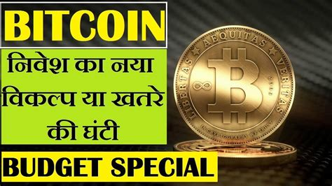The daily trading volume was 27 488 100 000.00$. Budget Special ll Bitcoin News Update - YouTube