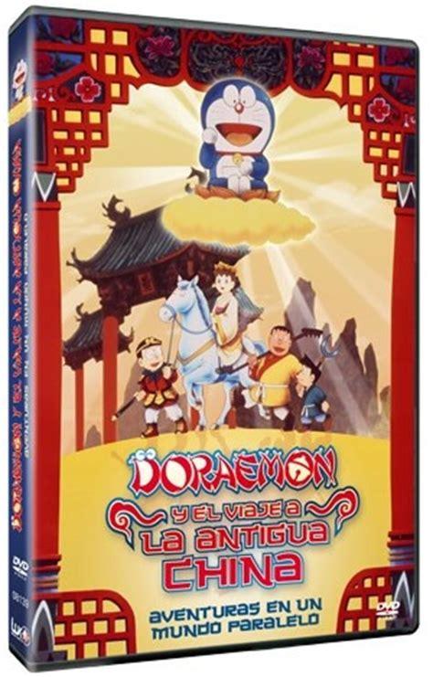 Otra pelicula de Doraemon para noviembre