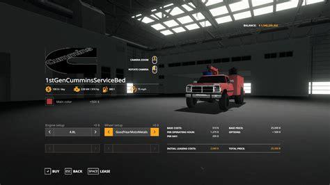 st gen cummins service bed car   farming simulator