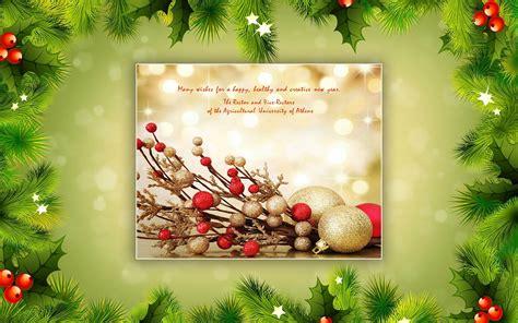 christmas wishes gpa