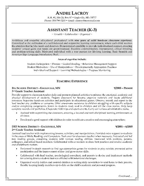 Education Assistant Resume Skills by Assistant Resume Exle Page 1 Resume Writing