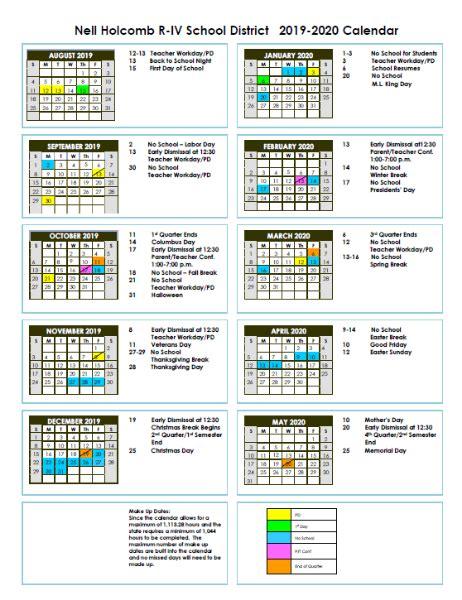 nell holcomb iv school district school calendar