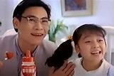 童星「糖糖」捲車底慘死 爆紅廣告曝光:台灣人都看過 - 社會 - 中時新聞網