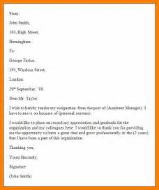 Resignation Letter Format Template Word