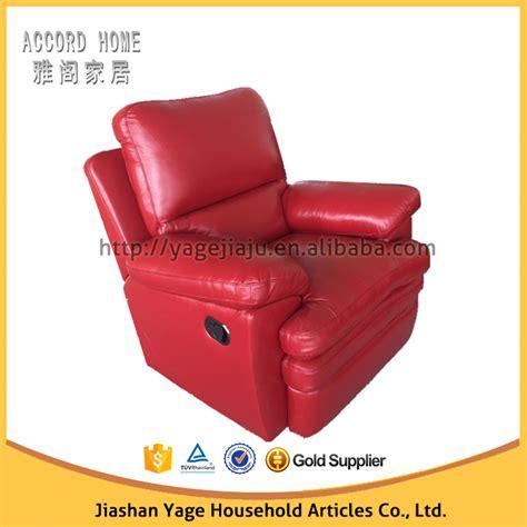 living room wholesale sale genuine leather lazy