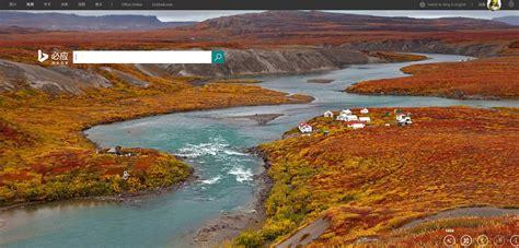 Bing桌面壁纸-留点后路