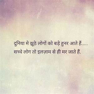 1117 best Gujarati Quotes images on Pinterest | Gujarati ...