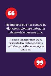 Patio English Translation